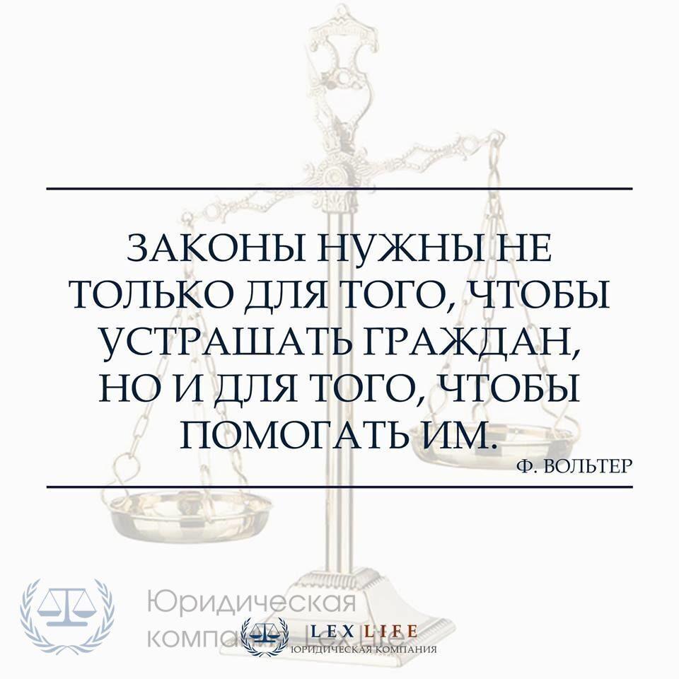 юридической консультации n